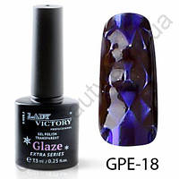 Витражный гель-лак Lady Victory GPE-18