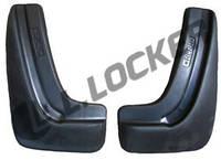 Брызговики ВАЗ Lada Largus (12-) (Лада Ларгус) (2 шт) задние (Lada Locker)