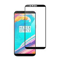 Защитное стекло 5Dдля OnePlus 5T