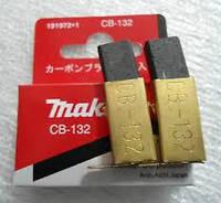 Щетки угольные MAKITA CB-132 191972-1