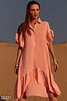 Свободное летнее платье асимметричного кроя с удлиненной спинкой миди короткий рукав персиковое