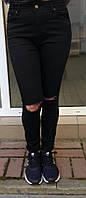 Джинсы женские чёрные рваное колено