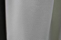 Шторы ткань в спальню вафелька эйвори