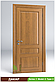 Міжкімнатні двері з масиву дерева Африка Дакар, фото 5