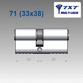Цилиндр Mul-T-Lock 7х7 71 мм (33х38)