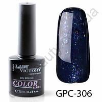 Цветной гель-лак с мерцанием Lady Victory, 7,3 ml GPC-306