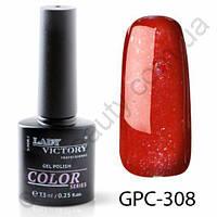 Цветной гель-лак с мерцанием Lady Victory, 7,3 ml GPC-308