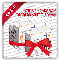 "Тест-полоски ""Care Sens N"", 5 уп. (250 шт.)"