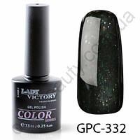 Цветной гель-лак с мерцанием Lady Victory, 7,3 ml GPC-332