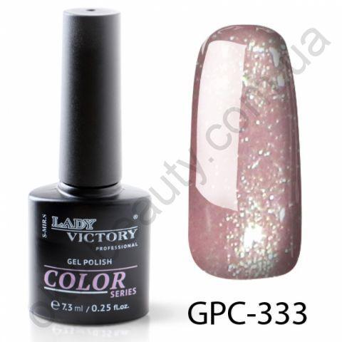 Кольоровий гель-лак з мерехтінням Lady Victory, 7,3 ml GPC-333