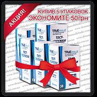"""Набор тест-полосок """"Тру Резалт"""", 5 уп. (250 шт.)"""