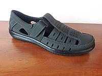 Туфли босоножки сандалии мужские летние ( код 9098 лето ), фото 1
