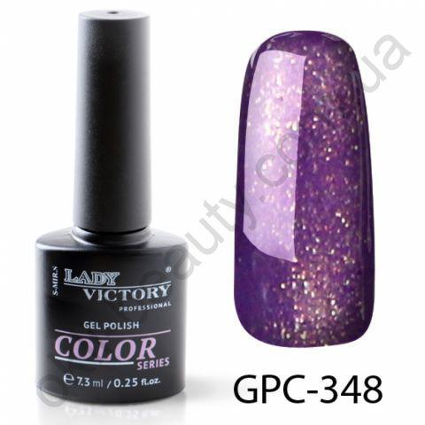 Цветной гель-лак с мерцанием Lady Victory, 7,3 ml GPC-348