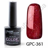 Цветной гель-лак с мерцанием Lady Victory, 7,3 ml GPC-361