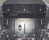 Защита картера Seat Leon 2013-V- 1,4 TSI; 1,8 TSI;,двигун, КПП, радіатор ( Сеат Леон)