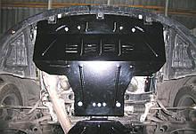Защита двигателя Subaru Outback IV 2009-2014 V 2,0 МКПП,раздатка (1.0250.00),двигун, КПП,