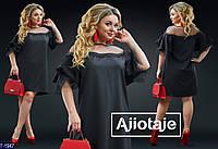 Вечернее платье T-1947 (54-56, 46-48, 50-52, 58-60) — купить Вечерние платья XL+ оптом и в розницу в одессе 7км
