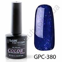 Цветной гель-лак с мерцанием Lady Victory, 7,3 ml GPC-380