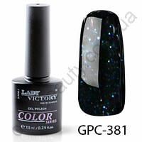 Цветной гель-лак с мерцанием Lady Victory, 7,3 ml GPC-381