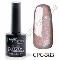 Цветной гель-лак с мерцанием Lady Victory, 7,3 ml GPC-383