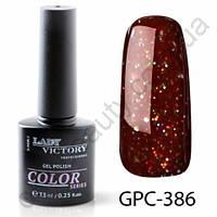 Цветной гель-лак с мерцанием Lady Victory, 7,3 ml GPC-386