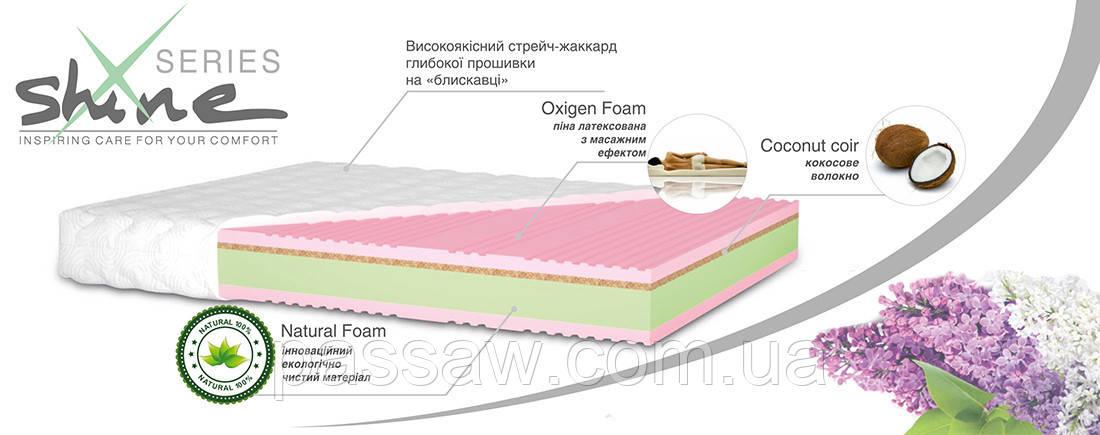 Ортопедический матрас Shine Lilac/ Лилак  1,6*2,0