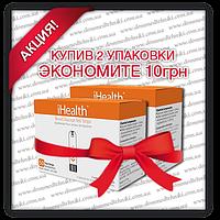 """Набор тест-полосок """"iHealth"""", 2 уп. (100 шт.)"""