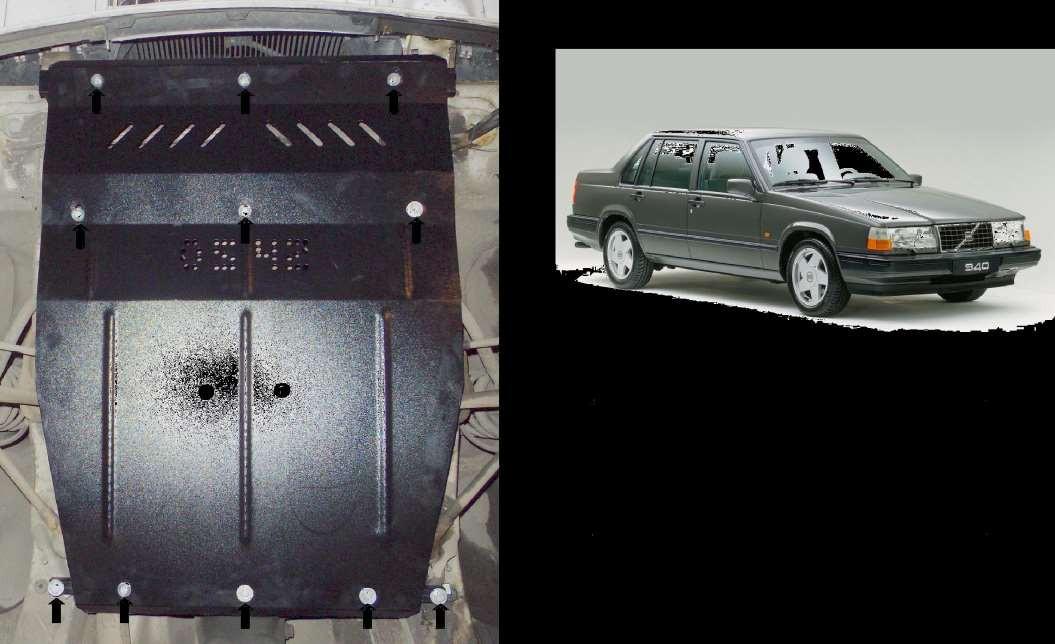 Защита двигателя Volvo 940 1991-1998 V-2,4D,МКПП,двигун, КПП, радіатор (Вольво 940) (Kolchuga)