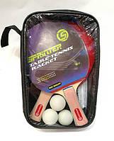"""Набор для настольного тенниса """"Sprinter"""" ВВ19"""
