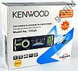 Автомагнитола KENWOOD 1056A USB MP3 магнитола, фото 6