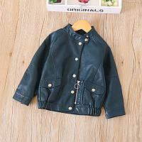 Куртка для мальчиков кожа оптом в Украине. Сравнить цены b0d912d532e9e