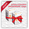 "Тест-полоски ""Care Sens N"", 2 уп. (100 шт.)"