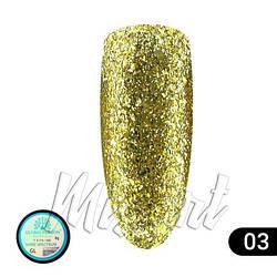 Гель краска Global Fashion Shine Spektrum GL-03 5 мл