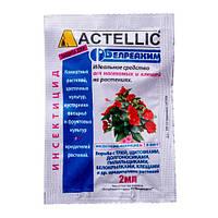 Актеллик 2 мл, инсектицид-акарицид