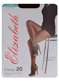 Колготки Elizabeth 20 den classic, р 2,3,4,5