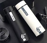 Термос дизайнерский Термос 6cup 0,5л, фото 1
