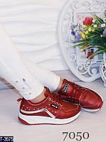 Обувь T-3575 (36, 37, 38, 39, 40, 41) — купить Обувь оптом и в розницу в одессе 7км