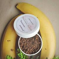 Скраб для тела Бананово - мятный