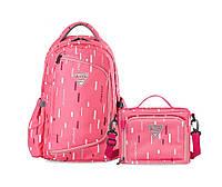 Рюкзак-органайзер + сумка для мамы Sunveno 2в1 Розовая