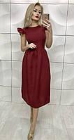Элегантное платье из габардина. Артикул: 334_red