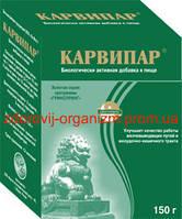 Карвипар при паразитозах: лямблиозе, описторхозе.