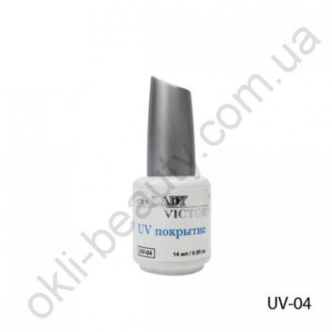 Ультрафиолетовое верхнее покрытие с липким слоем Lady Victory UV-04