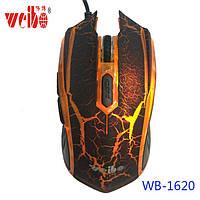Проводная игровая мышь Weibo WB-1620, фото 1