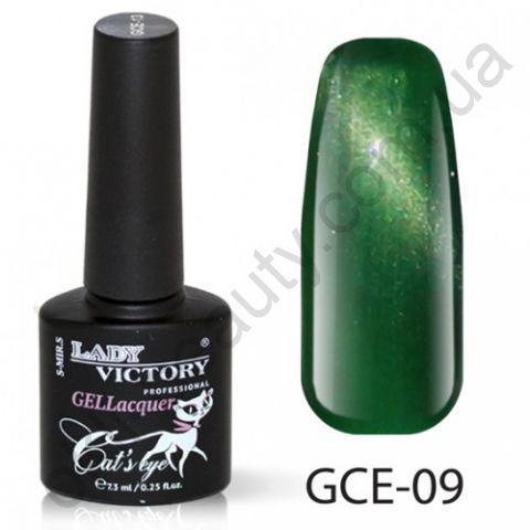 Гель-лак GCE-09 «Кошачий глаз» Lady Victory 7,3 мл.