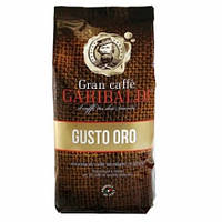 Кофе в зернах Garibaldi Gusto Oro Гарибальди Густо Оро 1000 гр