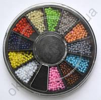 Бусинки в карусельке для дизайна ногтей (12 цветов)