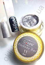 Гель-паста 3D Emboss Gel CANNI 011 (серебро), 8 мл.