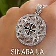 Роскошный серебряный кулон Звезда Эрцгамма диам. 25мм, фото 8