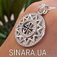 Роскошный серебряный кулон Звезда Эрцгамма диам. 25мм, фото 6
