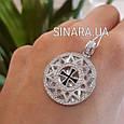 Роскошный серебряный кулон Звезда Эрцгамма диам. 25мм, фото 9
